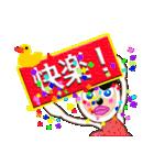 春節!イベントパック(40スタンプ)8(個別スタンプ:40)