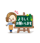▷動く!大人女子の日常【ゆる敬語】(個別スタンプ:15)