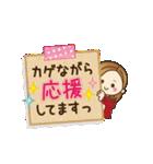 ▷動く!大人女子の日常【ゆる敬語】(個別スタンプ:16)