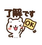 JOJOKUMA2~徐々にオーバーになってくクマ(個別スタンプ:01)