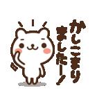 JOJOKUMA2~徐々にオーバーになってくクマ(個別スタンプ:02)