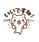 JOJOKUMA2~徐々にオーバーになってくクマ(個別スタンプ:05)
