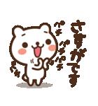 JOJOKUMA2~徐々にオーバーになってくクマ(個別スタンプ:06)