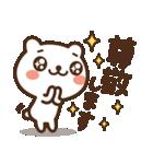 JOJOKUMA2~徐々にオーバーになってくクマ(個別スタンプ:07)