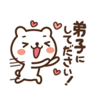 JOJOKUMA2~徐々にオーバーになってくクマ(個別スタンプ:08)
