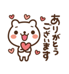 JOJOKUMA2~徐々にオーバーになってくクマ(個別スタンプ:09)