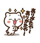 JOJOKUMA2~徐々にオーバーになってくクマ(個別スタンプ:11)