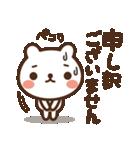 JOJOKUMA2~徐々にオーバーになってくクマ(個別スタンプ:13)
