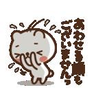 JOJOKUMA2~徐々にオーバーになってくクマ(個別スタンプ:15)