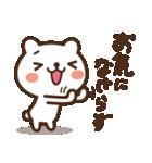 JOJOKUMA2~徐々にオーバーになってくクマ(個別スタンプ:18)