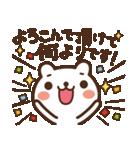 JOJOKUMA2~徐々にオーバーになってくクマ(個別スタンプ:20)