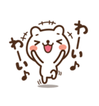 JOJOKUMA2~徐々にオーバーになってくクマ(個別スタンプ:21)
