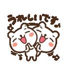 JOJOKUMA2~徐々にオーバーになってくクマ(個別スタンプ:22)
