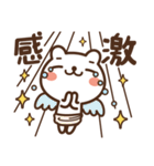 JOJOKUMA2~徐々にオーバーになってくクマ(個別スタンプ:24)