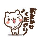 JOJOKUMA2~徐々にオーバーになってくクマ(個別スタンプ:25)