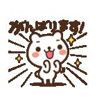 JOJOKUMA2~徐々にオーバーになってくクマ(個別スタンプ:26)