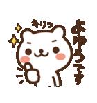 JOJOKUMA2~徐々にオーバーになってくクマ(個別スタンプ:27)