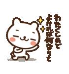 JOJOKUMA2~徐々にオーバーになってくクマ(個別スタンプ:28)
