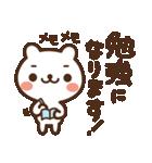 JOJOKUMA2~徐々にオーバーになってくクマ(個別スタンプ:30)