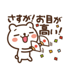 JOJOKUMA2~徐々にオーバーになってくクマ(個別スタンプ:31)