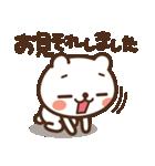 JOJOKUMA2~徐々にオーバーになってくクマ(個別スタンプ:32)
