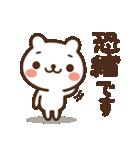 JOJOKUMA2~徐々にオーバーになってくクマ(個別スタンプ:33)