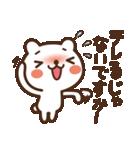JOJOKUMA2~徐々にオーバーになってくクマ(個別スタンプ:34)