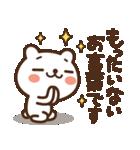 JOJOKUMA2~徐々にオーバーになってくクマ(個別スタンプ:35)