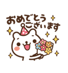 JOJOKUMA2~徐々にオーバーになってくクマ(個別スタンプ:37)