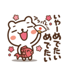JOJOKUMA2~徐々にオーバーになってくクマ(個別スタンプ:39)