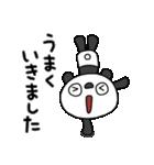 ふんわかパンダ3(お仕事編)(個別スタンプ:01)