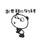 ふんわかパンダ3(お仕事編)(個別スタンプ:02)