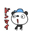 ふんわかパンダ3(お仕事編)(個別スタンプ:03)