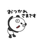 ふんわかパンダ3(お仕事編)(個別スタンプ:04)