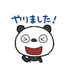 ふんわかパンダ3(お仕事編)(個別スタンプ:05)