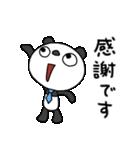 ふんわかパンダ3(お仕事編)(個別スタンプ:07)
