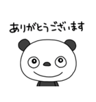 ふんわかパンダ3(お仕事編)(個別スタンプ:08)