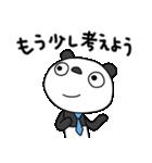 ふんわかパンダ3(お仕事編)(個別スタンプ:09)