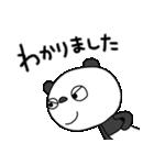 ふんわかパンダ3(お仕事編)(個別スタンプ:10)