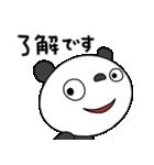 ふんわかパンダ3(お仕事編)(個別スタンプ:11)