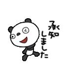 ふんわかパンダ3(お仕事編)(個別スタンプ:12)