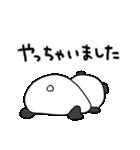 ふんわかパンダ3(お仕事編)(個別スタンプ:13)
