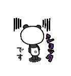ふんわかパンダ3(お仕事編)(個別スタンプ:14)