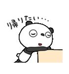 ふんわかパンダ3(お仕事編)(個別スタンプ:15)