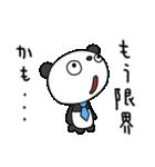 ふんわかパンダ3(お仕事編)(個別スタンプ:16)