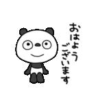 ふんわかパンダ3(お仕事編)(個別スタンプ:17)