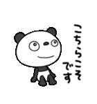 ふんわかパンダ3(お仕事編)(個別スタンプ:19)