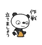 ふんわかパンダ3(お仕事編)(個別スタンプ:21)