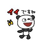 ふんわかパンダ3(お仕事編)(個別スタンプ:22)