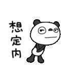 ふんわかパンダ3(お仕事編)(個別スタンプ:26)